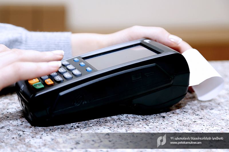 «Հսկիչ-դրամարկղային մեքենաների ներդրման գրասենյակ» ՊՈԱԿ-ը 2020թ. մարտի 24-ից դադարեցնում է թղթային տարբերակով դիմումների և գրությունների ընդունումը