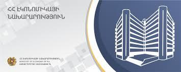 Պարզաբանում Հայաստանի ողջ տարածքում 2020 թ․ մարտի 23-ին, ժամը 18:00-ից մի շարք գործունեության տեսակների ժամանակավորապես արգելման վերաբերյալ