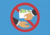 Որոշ գործատուներ «հորդորում» են իրենց աշխատակիցներին կանխիկացնել և իրենց տալ որպես աջակցություն ստացած գումարը