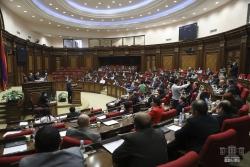 ՀՀ ԱԺ արտահերթ նիստում քննարկվել են հակաճգնաժամային օրինագծեր