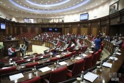 Ազգային ժողովը գումարել է հատուկ նիստ