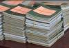 Թվայնացման համար աշխատանքային գրքույկների ներկայացման ժամկետը երկարաձգվել է ևս երկու տարով