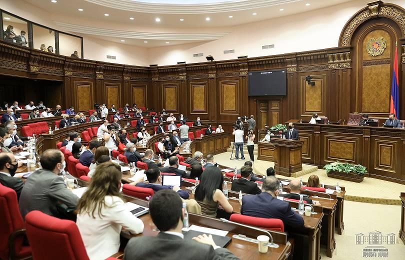 Ազգային ժողովն ամբողջությամբ ընդունեց «ՀՀ հարկային օրենսգրքում փոփոխություններ կատարելու մասին» օրենքի նախագիծը