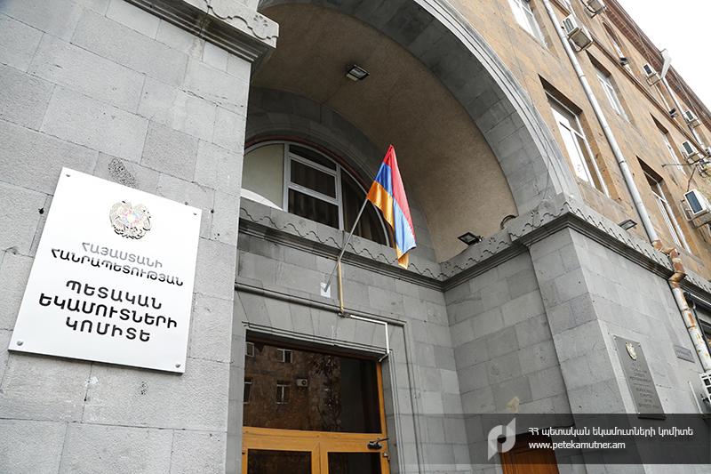 Հունիսի 15-ից  ժամանակավորապես չի գործելու ք. Երևան, Նոր Նորք վարչական շրջանի Մոլդովական 41/3 հասցեով տեղակայված ՊԵԿ սպասարկման սրահը