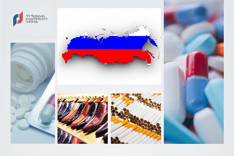 ՌԴ-ՈՒՄ ՀՈՒԼԻՍԻ 1-ԻՑ ԿԳՈՐԾԻ ԲԺՇԿԱԿԱՆ ՕԳՏԱԳՈՐԾՄԱՆ ԴԵՂԵՐԻ, ԾԽԱԽՈՏԻ ԱՐՏԱԴՐԱՆՔԻ ԵՎ ԿՈՇԿԵՂԵՆԻ ՄԱԿՆՇՄԱՆ ՊԱՀԱՆՋԸ