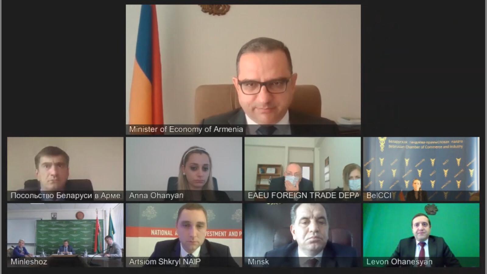 Քննարկվել է Տնտեսական համագործակցության հարցերով հայ–բելառուսական միջկառավարական հանձնաժողովի աշխատանքի ընթացքը