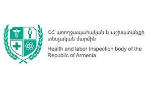 ԱԱՏՄ-ն անցկացրել է իր ամենալայնածավալ ստուգայցը Երևանում․ ինչպե՞ս է փոխվել խախտումների պատկերը