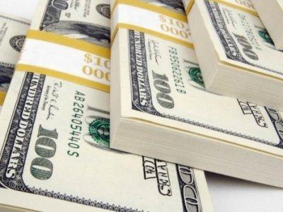 Հայաստանը գրեթե 18 մլն դոլարի վարկ կստանա