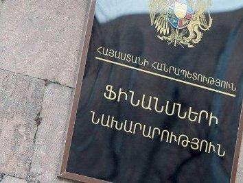 Ամբողջությամբ մարվեց Հայաստանի եվրապարտատոմսերի դեբյուտային թողարկումը. Ֆիննախ