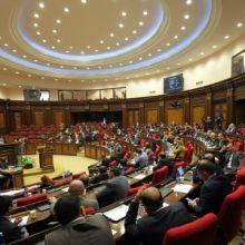 ԱԺ-ն արտահերթ նիստ է հրավիրել. օրակարգում ռազմական դրության ընթացքում հարկային արտոնությունների հարցն է (ուղիղ)