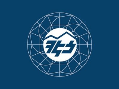 50 մլն դրամ՝ ի աջակցություն Արցախի. «Հայաստանի էլեկտրական ցանցեր»