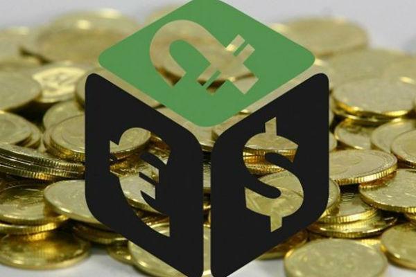ՀՀ պետական պարտքը մեկ ամսում նվազել է 51 մլրդ 929.1 մլն դրամով<br />