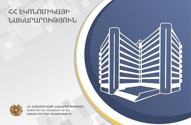 ՀՀ էկոնոմիկայի նախարարությունը Գյուղատնտեսության ծրագրերի իրականացման վարչության ՀԳՌԿՄ2 ծրարգրի շրջանակներում հայտարարում է մրցույթ ծրագրի մատակարարման գծով պատասխանատուի թափուր հաստիքի համար