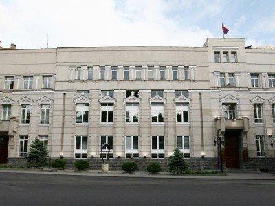 ՀՀ կենտրոնական բանկը ՀՀ արտարժութային շուկայում կիրականցնի գործառնություններ
