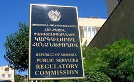 «Հայաստանի Հանրապետության հանրային ծառայությունները կարգավորող հանձնաժողովի 2009 թվականի փետրվարի 18-ի №30Ն որոշման մեջ փոփոխություն և լրացում կատարելու մասին»