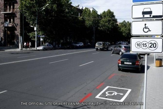 Երևանի 10 վարչական շրջաններում կհանվեն «կարմիր գծերը»