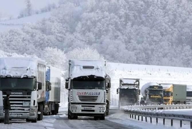 Ստեփանծմինդա-Լարս ավտոճանապարհը բաց է միայն բեռնատար ավտոմեքենաների համար
