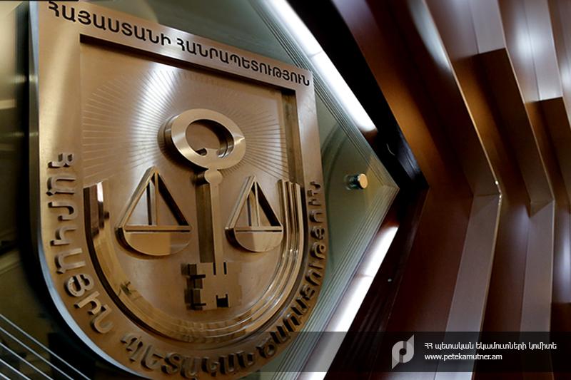 ՀԱՅՏԱՐԱՐՈՒԹՅՈՒՆ.ՊԵԿ-ը հարկ վճարողներին զգուշացնում է՝ 2021թ. մարտի 20-ից կգանձվեն մինչև 1.5 միլիոն դրամ պարտավորությունները