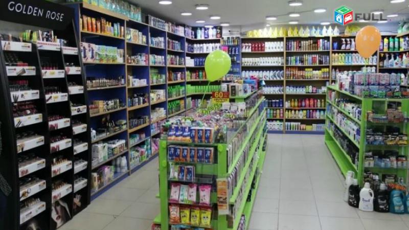 Մեկ ամսում ոչ պարենային ապրանքների գներն աճել են 2.3%-ով, ծառայությունների սակագները՝ 0.3%-ով