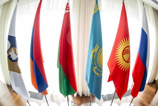 ԵԱՏՄ միջկառավարական խորհրդի նիստը կանցկացվի առկա ձևաչափով