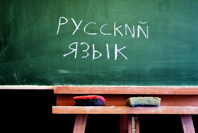 Արցախի խորհրդարանում շրջանառվում է ռուսերենին պաշտոնական և ոչ թե պետական կարգավիճակ տալու օրինագիծ