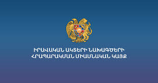 Հաստատել Հայաստանի Հանրապետությունում գարնանացան հացահատիկային, հատիկաընդեղեն և կերային մշակաբույսերի արտադրության խթանման պետական աջակցության ծրագիրը հաստատելու մասին