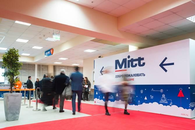Զբոսաշրջության կոմիտեի ներկայացուցիչները կմասնակցեն «MITT Moscow 2021» զբոսաշրջային ցուցահանդեսին