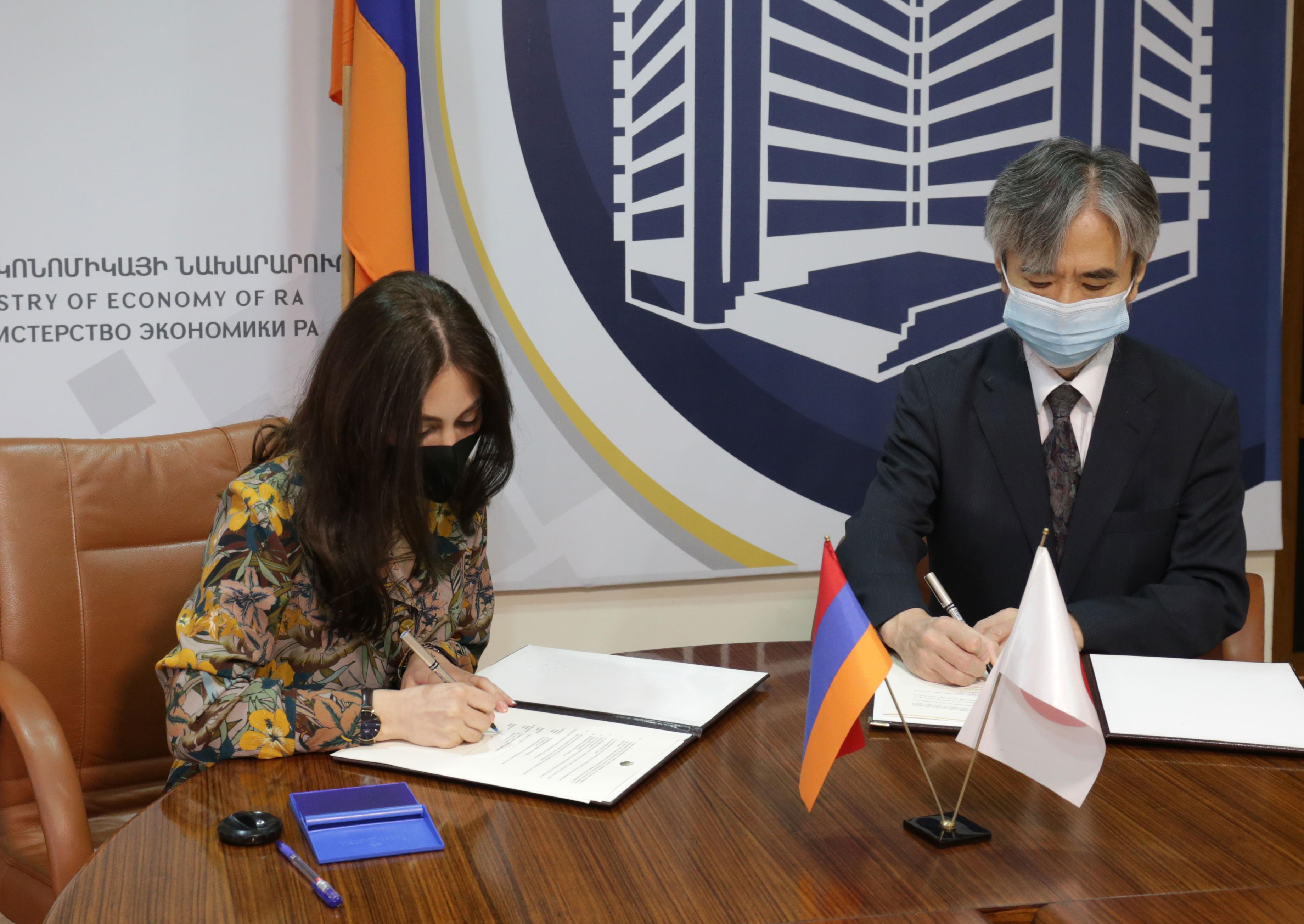 ՀՀ էկոնոմիկայի նախարարությունում ստորագրվել է Ճապոնիայի կառավարության կողմից Հայաստանին հատկացվող օժանդակության երկու ծրագիր