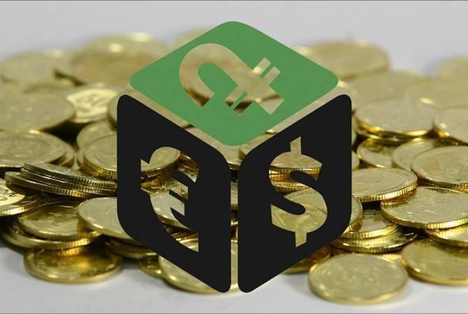 Կենտրոնական բանկը ՀՀ արտարժութային շուկայում կիրականացնի գործառնություններ