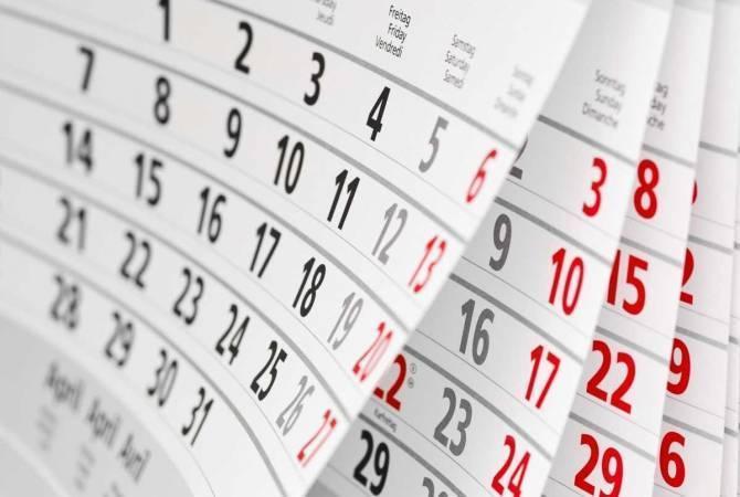 Կառավարությունն առաջարկում է կրճատել Ամանորյա տոները. նախագիծն ընդունվեց, սակայն քննարկումները կշարունակվեն