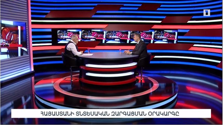 Հարցազրույց ՀՀ էկոնոմիկայի նախարար Վահան Քերոբյանի հետ
