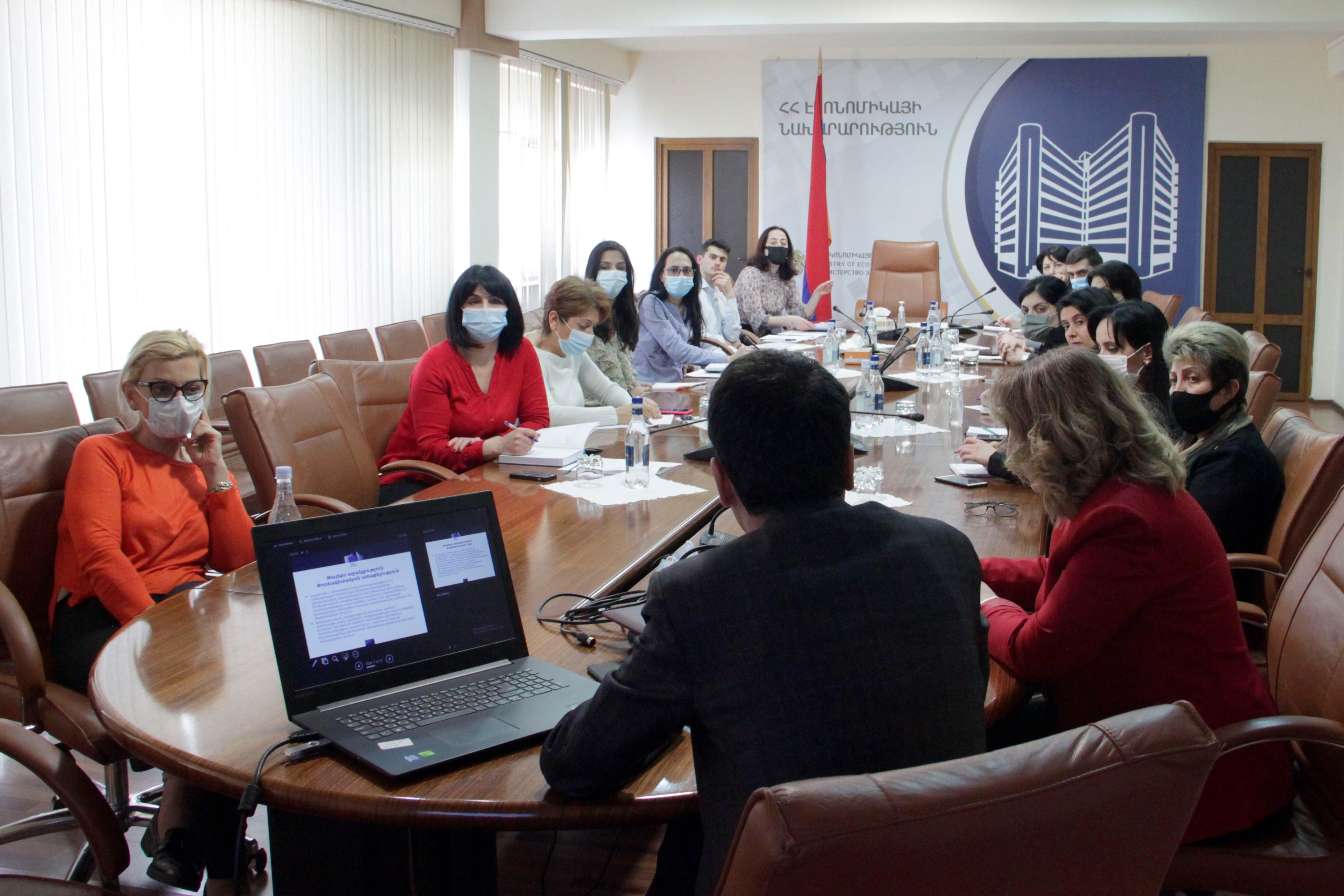 ԵՄ ինստիտուցիոնալ կարողությունների հզորացման Թայեքս գործիքի կիրառմանը նվիրված քննարկում ՀՀ էկոնոմիկայի նախարարությունում