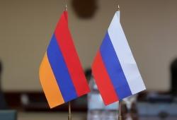 Տեղեկանք Ռուսաստանի Դաշնություն եւ Հայաստանի Հանրապետություն տնտեսական համագործակցության մասին