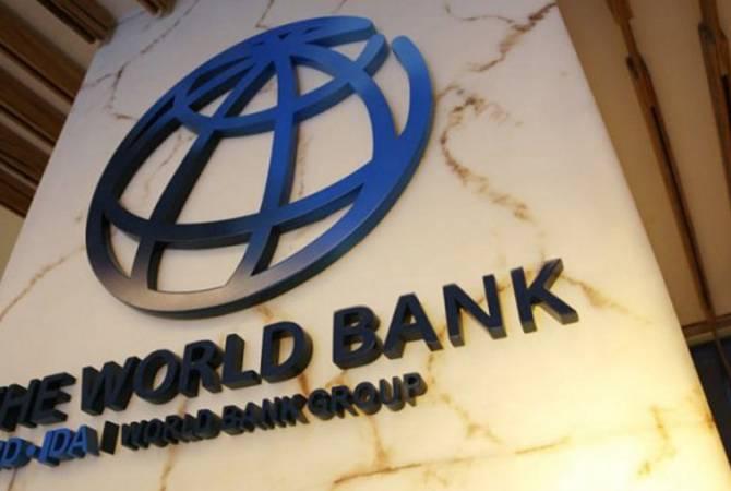 Վերակառուցման և զարգացման միջազգային բանկի և ՀՀ Կառավարության համագործակցության շրջանակում գումար կհատկացվի արցախահայության աջակցության ծրագրերին