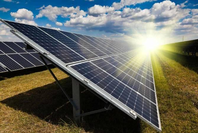 Կառավարության օժանդակությամբ արևային կայանների արտադրության ոլորտում կիրականացվի 4.7 մլրդ դրամի ներդրումային ծրագիր<br /> <br />
