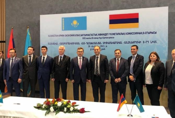 Նուր-Սուլթանում կայացել է տնտեսական համագործակցության հարցերով հայ- ղազախական միջկառավարական հանձնաժողովի 8-րդ նիստը