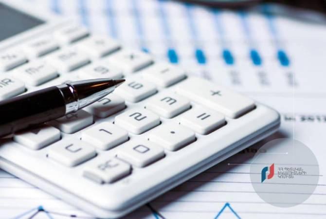 ՊԵԿ-ը 4.1 մլրդ դրամի գերավճարի գումար է վերադարձրել 29 306 հարկ վճարողների