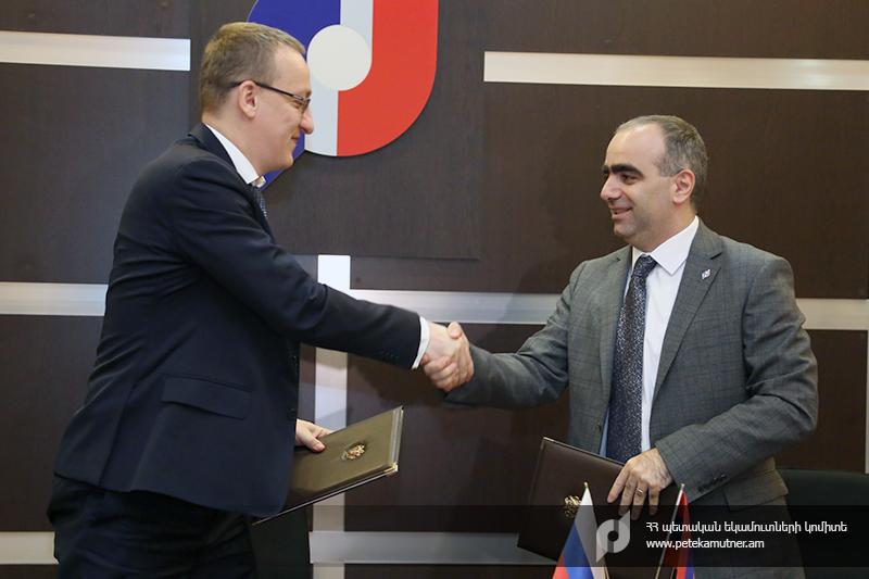 ՀՀ և ՌԴ հարկային մարմիններն ստորագրվել է էլեկտրոնային փաստաթղթերի փոխանակման պիլոտային ծրագրի ճանապարհային քարտեզ