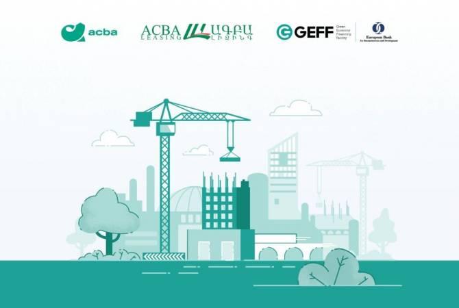 5 միլիոն դոլար կուղղվի Հայաստանում «կանաչ» տնտեսությունների ֆինանսավորմանը
