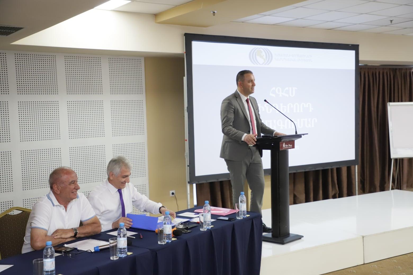 Վահան Քերոբյանը մասնակցել է Հայաստանի գործատուների հանրապետական միության հինգերորդ համագումարին
