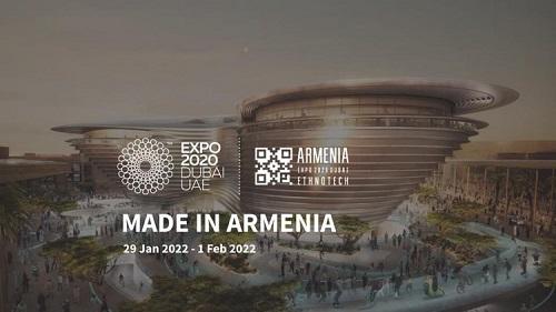 Հայկական ընկերությունները կարող են դիմել մասնակցելու «Expo2020Dubai»-ի «Արտադրված է Հայաստանում» 4-օրյա ցուցահանդեսին