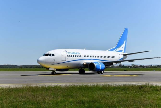 «Արմենիա» ավիաընկերությունը նորամուծություն ունի․ առաջին անգամ գործարկվել է զբոսաշրջային բաժին