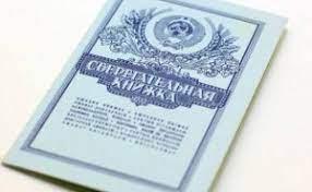 2021թ. հունվար-օգոստոս ամիսներին 3,930 քաղաքացի ստացել է ավանդի փոխհատուցում