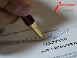 Պարտադիր է աշխատանքային պայմանագիր կնքել նաև փորձաշրջան անցնելու դեպքում
