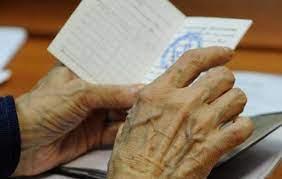 Պետական կենսաթոշակների նշանակման համար անհրաժեշտ փաստաթղթերի ցանկը