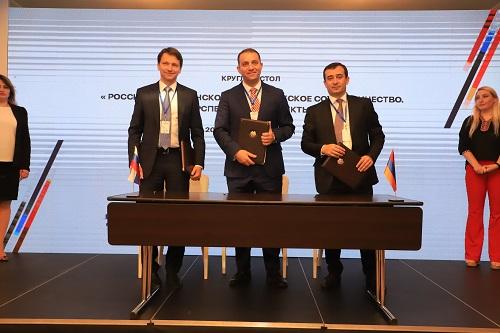 Ստորագրվել են համագործակցության փաստաթղթեր «Armenian Business Forum»-ի շրջանակում