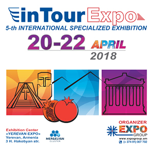 In Tour Expo 2018